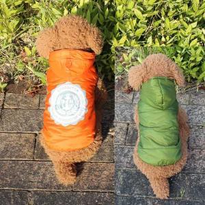 (EC)愛犬用 リバーシブル ダウンジャケット/オレンジxアーミーグリーン(S〜XLサイズ)犬/服/ダウン(送料無料/代金引換不可/同梱不可)|pet-square