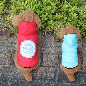 (EC)愛犬用 リバーシブル ダウンジャケット/レッドxブルー(S〜XLサイズ)犬/服/ダウン(送料無料/代金引換不可/同梱不可)|pet-square