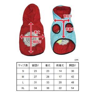 (EC)愛犬用 リバーシブル ダウンジャケット/レッドxブルー(S〜XLサイズ)犬/服/ダウン(送料無料/代金引換不可/同梱不可)|pet-square|02