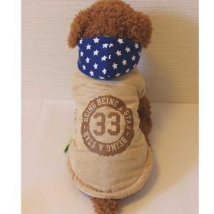 (EC)犬の服 ドッグウェア スターフードのウエスタンコート(ベージュ)(S〜XLサイズ)※裏起毛 ルイスペット(送料無料 代金引換不可 同梱不可)|pet-square