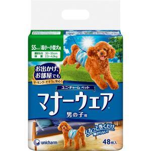 ユニ・チャーム ペットマナーウェア男の子用SSサイズ超小〜小型犬用48枚 4520699675359