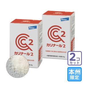 「カリナール2」は中高年期個体の健康をサポート