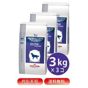 「本州限定」「送料無料」「3個セット」「代引き不可」ロイヤルカナン ベッツプラン 犬用 セレクトスキンケア 3kg