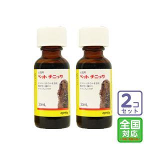 ペットチニックは鉄・銅・ビタミンB群をバランスよく補給できるリキッドタイプのビタミン、ミネラルトリー...