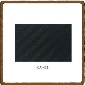 マグネデコシート カーボン カット 0.4mm (MG厚)×920mm×6M|petapetan