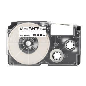 XR-12WE 対応 カシオ ネームランド 用 互換 テープ カートリッジ 12mm 白地 黒文字 petarist