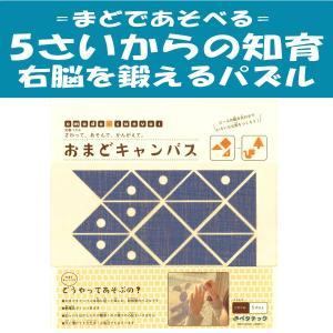 パズル B 【色選べます】 petatec-store