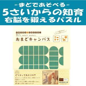 パズル E 【色選べます】 petatec-store