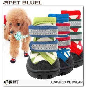 犬 犬用 靴 シューズ ISPET ジェントルマン アウトドア ブーツ - Gentleman outdoor boots