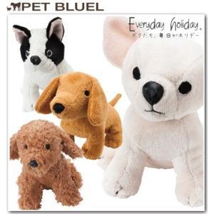犬用 おもちゃ ドッグフレンズ EverydayHoliday