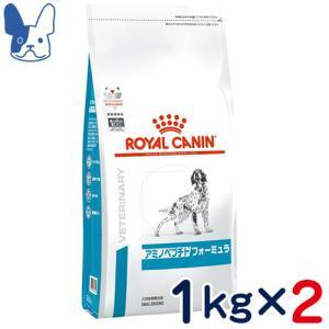 食事療法食 ロイヤルカナン 犬用 アミノペプチド フォーミュラ (ドライ) 1kg 2袋セット|petcure-dgs