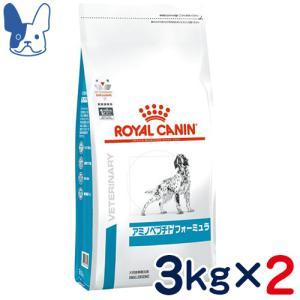 食事療法食 ロイヤルカナン 犬用 アミノペプチド フォーミュラ (ドライ) 3kg 2袋セット|petcure-dgs