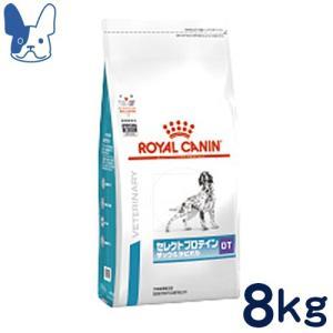食事療法食 ロイヤルカナン 犬用 セレクトプロテイン ダック&タピオカ (ドライ) 8kg|petcure-dgs