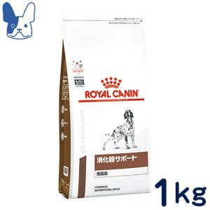 犬用 消化器サポート(低脂肪)は、消化吸収不良による下痢や高脂血症の犬に給与することを目的として、特...