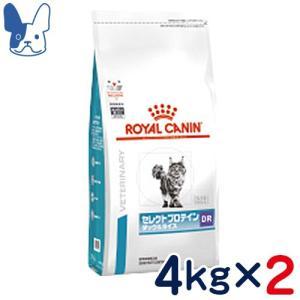 食事療法食 ロイヤルカナン 猫用 セレクトプロテイン ダック&ライス (ドライ) 4kg 2袋セット petcure-dgs