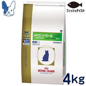食事療法食 ロイヤルカナン 猫用 pHコントロール1 フィッシュテイスト (ドライ) 4kg petcure-dgs