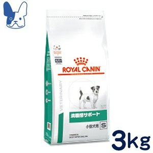 食事療法食 ロイヤルカナン 犬用 満腹感サポート スペシャル (ドライ) 3kg