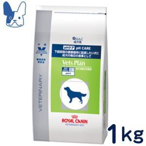 準食事療法食 ロイヤルカナン 犬用 ベッツプラン pHケア (ドライ) 1kg|petcure-dgs