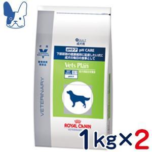 準食事療法食 ロイヤルカナン 犬用 ベッツプラン pHケア (ドライ) 1kg 2袋セット|petcure-dgs