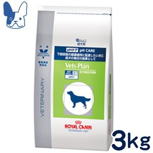 準食事療法食 ロイヤルカナン 犬用 ベッツプラン pHケア (ドライ) 3kg|petcure-dgs