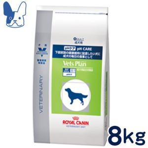 準食事療法食 ロイヤルカナン 犬用 ベッツプラン pHケア (ドライ) 8kg|petcure-dgs