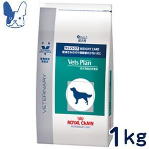 準食事療法食 ロイヤルカナン 犬用 ベッツプラン ウエイトケア (ドライ) 1kg|petcure-dgs