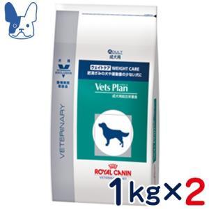 準食事療法食 ロイヤルカナン 犬用 ベッツプラン ウエイトケア (ドライ) 1kg 2袋セット|petcure-dgs