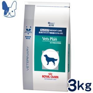 準食事療法食 ロイヤルカナン 犬用 ベッツプラン ウエイトケア (ドライ) 3kg|petcure-dgs
