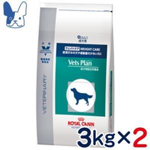 準食事療法食 ロイヤルカナン 犬用 ベッツプラン ウエイトケア (ドライ) 3kg 2袋セット|petcure-dgs