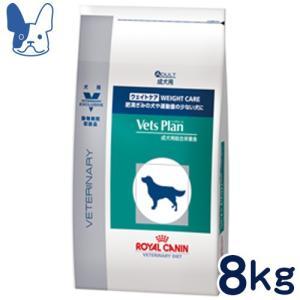 準食事療法食 ロイヤルカナン 犬用 ベッツプラン ウエイトケア (ドライ) 8kg|petcure-dgs