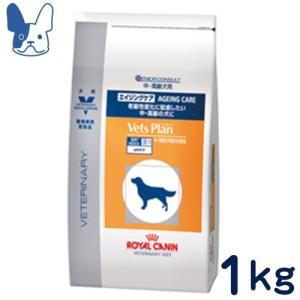 準食事療法食 ロイヤルカナン 犬用 ベッツプラン エイジングケア (ドライ) 1kg|petcure-dgs