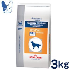 準食事療法食 ロイヤルカナン 犬用 ベッツプラン エイジングケア (ドライ) 3kg|petcure-dgs
