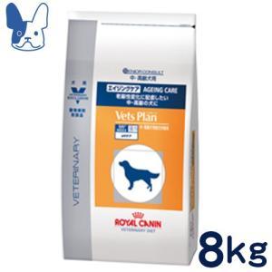 準食事療法食 ロイヤルカナン 犬用 ベッツプラン エイジングケア (ドライ) 8kg|petcure-dgs