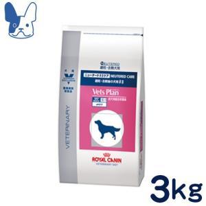 準食事療法食 ロイヤルカナン 犬用 ベッツプラン ニュータードケア (ドライ) 3kg|petcure-dgs