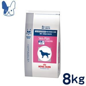 準食事療法食 ロイヤルカナン 犬用 ベッツプラン ニュータードケア (ドライ) 8kg|petcure-dgs