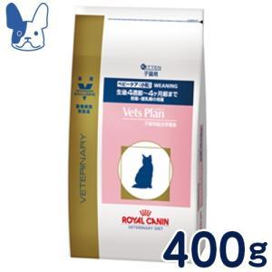 準食事療法食 ロイヤルカナン 猫用 ベッツプラン [ベビーケア] (ドライ) 400g|petcure-dgs