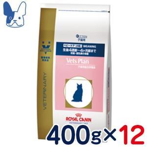 準食事療法食 ロイヤルカナン 猫用 ベッツプラン [ベビーケア] (ドライ) 400g  12袋セット|petcure-dgs