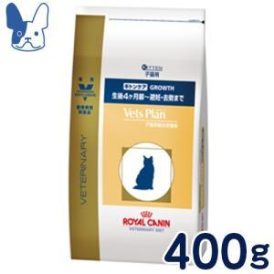 準食事療法食 ロイヤルカナン 猫用 ベッツプラン [キトンケア] (ドライ) 400g|petcure-dgs