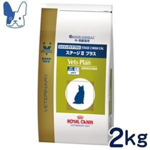 準食事療法食 ロイヤルカナン 猫用 ベッツプラン [エイジングケアステージ2プラス] (ドライ) 2kg |petcure-dgs