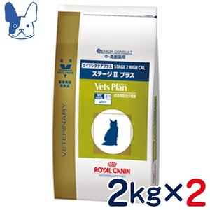 準食事療法食 ロイヤルカナン 猫用 ベッツプラン [エイジングケアステージ2プラス] (ドライ) 2kg 2袋セット|petcure-dgs