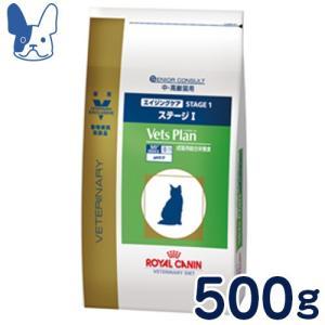 準食事療法食 ロイヤルカナン 猫用 ベッツプラン [エイジングケアステージ1] (ドライ) 500g |petcure-dgs