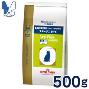 準食事療法食 ロイヤルカナン 猫用 ベッツプラン [エイジングケアステージ1ライト] (ドライ) 500g |petcure-dgs