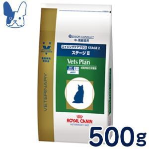 準食事療法食 ロイヤルカナン 猫用 ベッツプラン [エイジングケアプラスステージ2] (ドライ) 500g |petcure-dgs