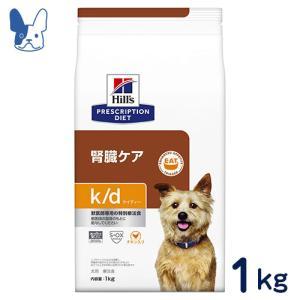 食事療法食 ヒルズ 犬用 k/d (ドライ) 1kg petcure-dgs