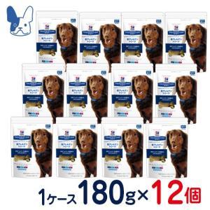 食事療法食 ヒルズ 犬用 低アレルゲントリーツ 180g 12袋セット|petcure-dgs