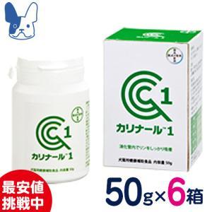 バイエル カリナール1 50g×6個セット [犬猫用腎臓サポートサプリ]|petcure-dgs