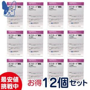 共立製薬 ネフガード 顆粒 400mg×50包×12箱セット まとめ買いが断然お得!|petcure-dgs