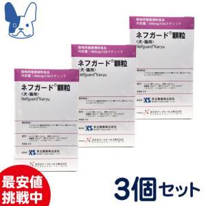 共立製薬 ネフガード 顆粒 400mg×50包×3箱セット まとめ買いが断然お得!|petcure-dgs