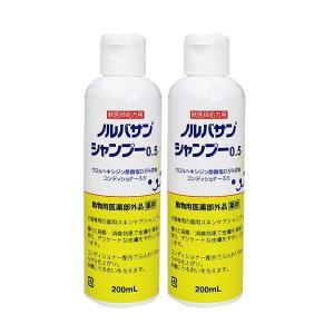 皮膚の健康維持のための、皮膚、被毛の洗浄及び殺菌・消臭効果があります。 低刺激で皮膚にやさしいので、...