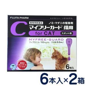 マイフリーガード 猫用(2〜10kg) 6本入...の関連商品9